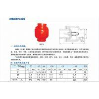 生产GHC81X 消防沟槽消声止回阀 型号规格材质检查报告