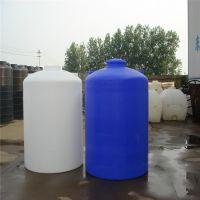 供应台州防腐5立方PE储罐 5吨耐酸碱反水储罐
