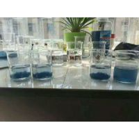 油田污水用絮凝剂污水处理化工产品--明睿净水