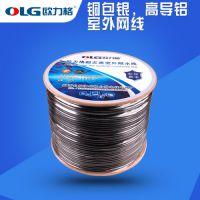 欧力格超五类网线8芯05铜包银/高导铝室外防水网线 防鼠咬