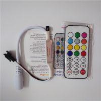 华佳 21键 WS2812B 幻彩灯带 RF 红外迷你幻彩 7-24V 2811IC幻彩控制器
