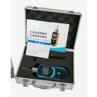 中西供氯气气体检测仪/单一气体检测仪/泵吸式气体检测仪 型号:M219069