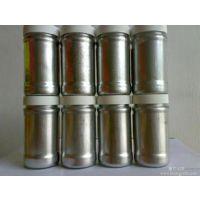 供应进口电镀银浆/爱卡电镀银浆/仿电镀铝银浆/广东代理商