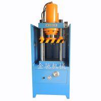 金驰油压机厂家直销KTQ系列100吨四柱快速油压机 可非标定做