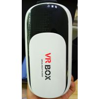 vrbox一二代官方升级版|旗舰新品荣耀上市|3D眼镜厂家现货