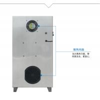 臭氧氧气一体机YT-016-10A氧气源臭氧发生器