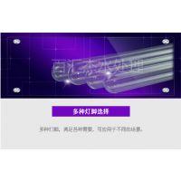 福州莱邵思GPHHA1554T6L/4P 320W紫外线污水处理