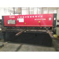 上海机械设备回收 上海二手剪板机回收 回收二手剪板机
