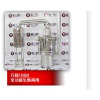 广州唐三镜酒械是一家专业酿酒技术的一家公司 本公司提供酿酒设备 酒曲等