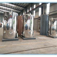 永兴牌30万大卡立式环保燃油气常压热水锅炉厂家直销