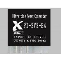 蓄电池降压模块12-400V转5V/12V小体积低功耗