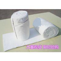 硅酸铝喷吹毯子批发价格