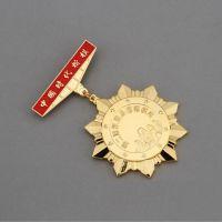 建国70周年纪念章定做厂家广东镀金军功章设计批发