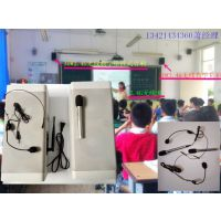 2.4G无线教学壁挂音箱/老师讲课专用无线话筒壁挂音箱/有源USB插卡壁挂音箱