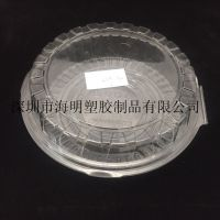 海明塑胶制品吸塑厂家专业生产PET连体圆形盒高档产品包装盒