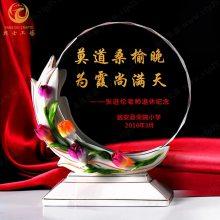 上海陶瓷奖牌,教师退休纪念品,荣休留念办公摆件 1个起订,免费排版,典士制作