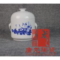 定制陶瓷药膏罐景德镇小中大号膏方罐密封罐厂家