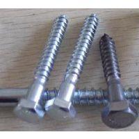 永年县联成专业制造各种螺丝螺母建筑工矿异形配件