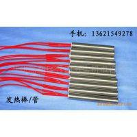 厂家供应模具单头发热管/单头电热棒/加热棒/电热管