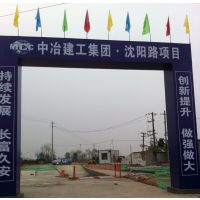 重庆洗轮机、洗地机厂家