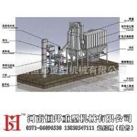 雷蒙磨及配套设备 磨粉生产线 超细磨粉物料研磨线 制粉生产线