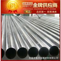 供应优质V-AlSi20铝合金 铝管/铝板/铝棒