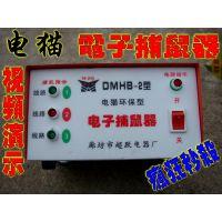 高效电猫灭鼠器高压电子捕鼠器灭鼠器家用电子驱鼠器声波捕鼠器