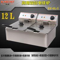 叁越12L商用豪华款双缸电炸炉 电炸锅 炸鸡腿炸薯条机 EF-6L-2