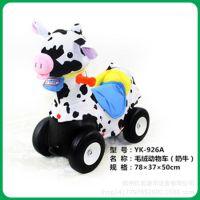 毛绒动物滑行车 幼儿园游乐 各种童车 儿童玩具