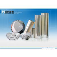 供应BOPP防静电膜/保护膜