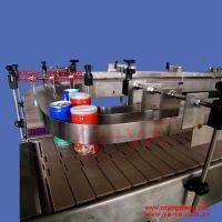 厂家热销 道仁流水线 美观坚固流水线齿形链输送机 自动化设备