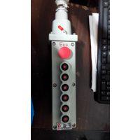 防爆朱令控制器 LA17-7防爆电动葫芦 上升下降前后左右防爆葫芦箱