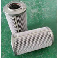 电厂派克滤芯 FF1089.Q020.BS.16.GT24-M