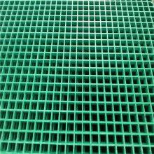 安平旺来供应工厂玻璃钢格栅板 污水处理厂格栅型号