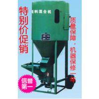 立式粉碎机搅拌机组合机,立式半吨饲料粉碎搅拌机厂家直销