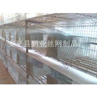 河南郑州制作新型养殖兔子笼厂家#出售优质三层新型兔子笼的价格