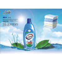 600ml立净康漂白水 30瓶/箱 高效除菌漂白