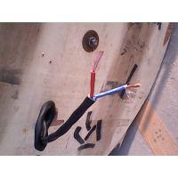 ZA-RVV RVV电气设备用电缆产品认证证书