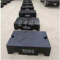 淄博市1000公斤平板型纯铸铁砝码 标准长方形机械配重砝码厂家