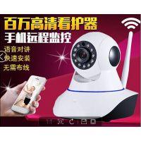 昆明 硕视宝无线超人 摄像机 网络摄像头 插卡智能 WIFI 手机观看 远程可视