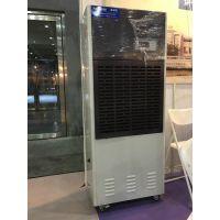 百奥新一代金刚工业除湿机CF6.8DT(二代) 单相电压,工业车间防潮抽湿
