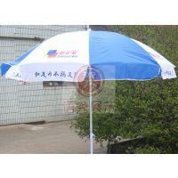 亳州广告伞,亳州太阳伞,亳州遮阳伞,不错值得信赖