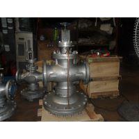 DN150 25P斯派沙克蒸汽减压阀图片,25P斯派沙克蒸汽减压阀图片大全