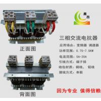 上海电抗器 三相 进线电抗器 出线电抗器 50A 18KW端子排接线