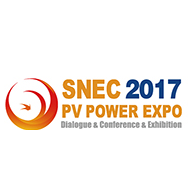 SNEC第十一届(2017)国际太阳能产业及光伏工程(上海)展览会暨论坛