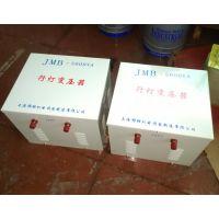 上海群雄机电三相隔离变压器SG-5kva知名品牌