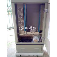 弘瑞供应SMC复合材料288芯室外光缆交接箱 光缆配线箱 光纤配线架 ODF箱 2.0 3.0光交箱