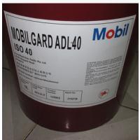 美孚ADL 40柴油机油,Mobilgard ADL 40 柴油发动机油