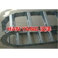 内江电缆拖链、河北汉洋、电缆拖链HP35*125