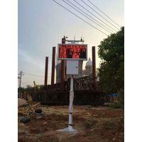 供应南宁工地扬尘实时监测设备厂家电话 鸿安泰-15